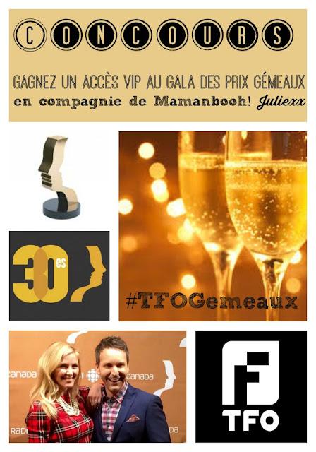 Gagnez un accès VIP au gala des prix Gémeaux #TFOGemeaux #concours @mamanbooh