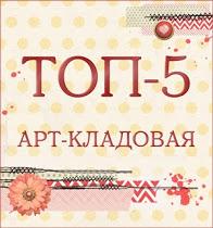 Весенняя открыточка с акварельным фоном