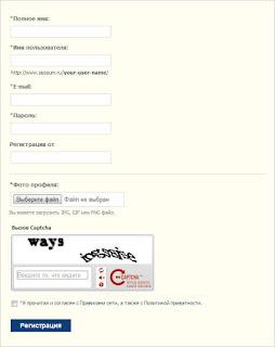 регистрация в социальной сети оптимизаторов и вебмастеров