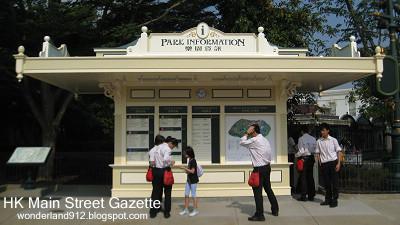 [Hong Kong Disneyland] Fermetures et Réhabilitations 1+%25283%2529