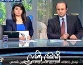 برنامج  صوت الناس مع أحمد الشاعر و دينا يحيى الجمعه 28-11-2014