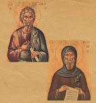 Ιερα Βατοπαιδινη Κοινοβιακη Σκητη Αποστολου Ανδρεου και Μεγαλου Αντωνιου