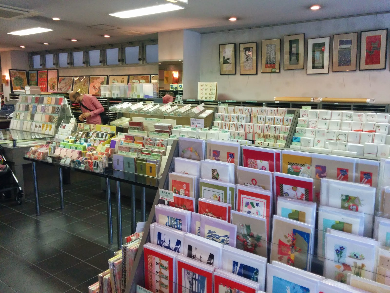 "paper shop Buy or sell locally online and in print with paper shop classified ads bringing buyers and sellers together for 50 years place an ad and sell your unwanted things quickly or search through our listings to find what you are looking for""."