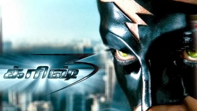 Krrish 3 full movie 3gp mobile movies download