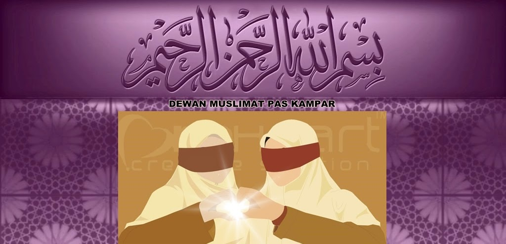 BLOG MUSLIMAT KAMPAR