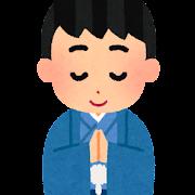 初詣をする人のイラスト(男の子)