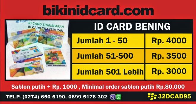 daftar harga id card transparan