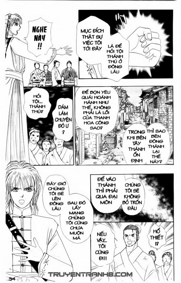 Đôi Cánh ỷ Thiên - Iten No Tsubasa chap 11 - Trang 16
