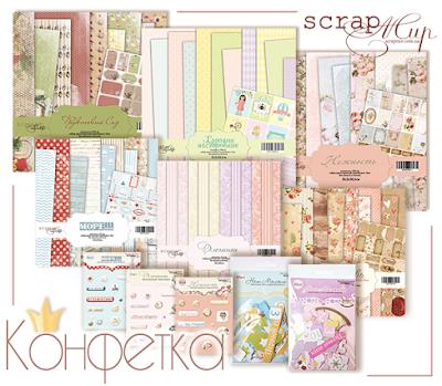 http://blogscrapmir.blogspot.ru/2015/05/scrapmir.html
