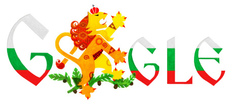 Bulgaria National Day 2013