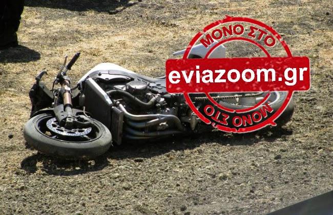Χαλκίδα: Αγωνία για 23χρονο παλικάρι που τραυματίστηκε σε τροχαίο!