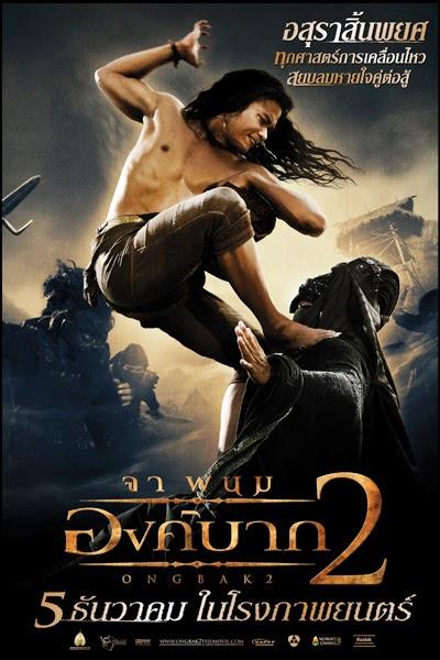 Download Films Ong-bak 2 (2008) Bluray