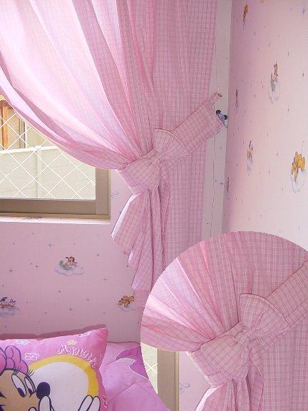 Cortinas para el hogar ideas para hacer cortinas con - Ideas para hacer cortinas dormitorio ...