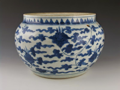 Massachusetts collection Kangxi period bowl