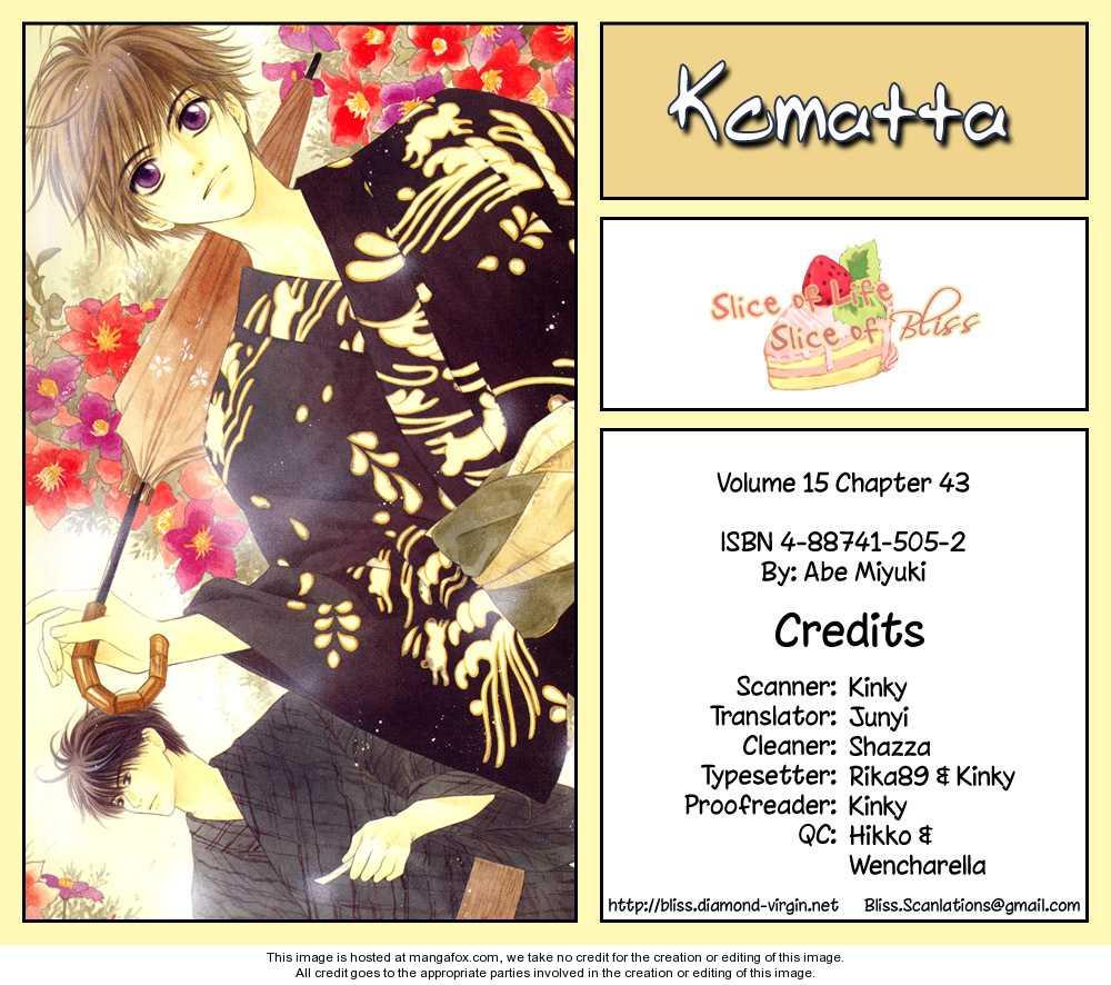 Komatta Toki Ni Wa Hoshi Ni Kike! Vol.15 Ch.3 page 1.html at www.Mangago.me