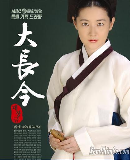 Nàng Đê Chang Kưm - Dae Jang Geum