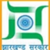 Jharkhand SSC Recruitment 2013 www.jssc.in Apply Online for Motor Vehicles Inspector Posts