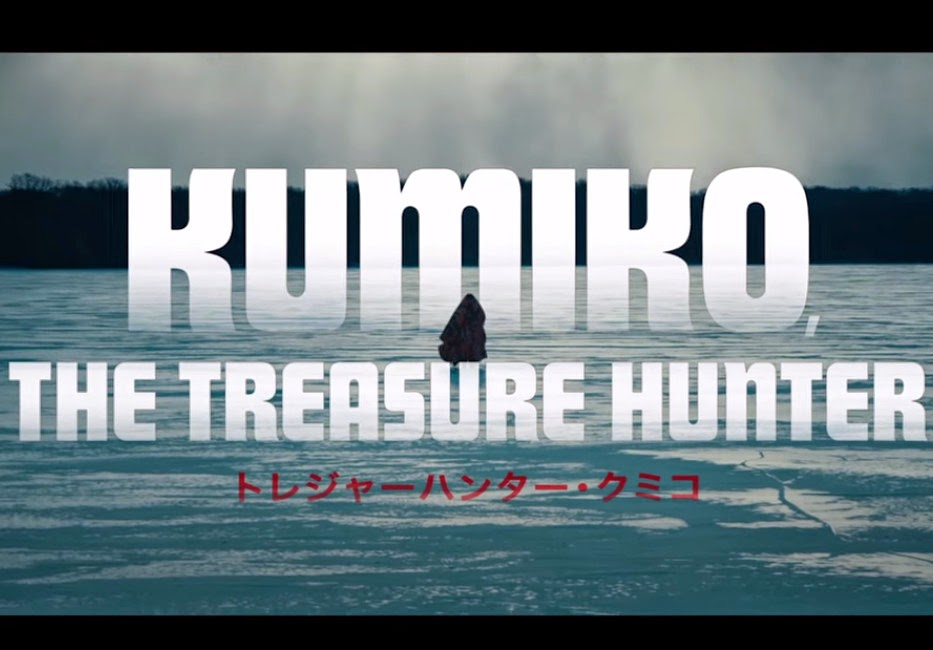 Kumiko, the Treasure Hunter: First Look
