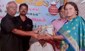 Namachivayar Viruthu