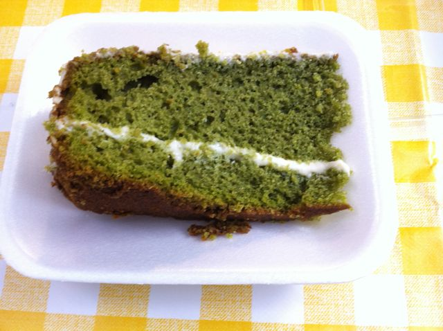 ... spinach cake? Here is a slice of Turkish spinach cake I tried at Truro