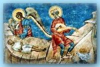 Давидови псалми