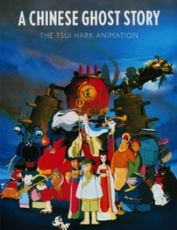 A Chinese Ghost Story (Dub)