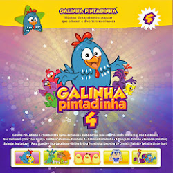 Galinha Pintadinha - 4