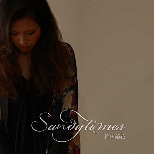 [Single] 神田優花 – Sandy times (2015.10.14/MP3/RAR)