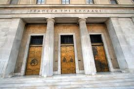 ΤτΕ : καμία συγχώνευση τραπεζών Τα νέα σχέδια για τα capital controls και την ανακεφαλαιοποίηση των τραπεζών