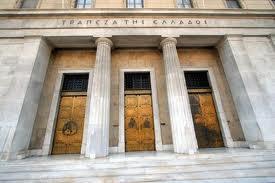 FT: Σχέδιο για 30% «κούρεμα» σε καταθέσεις άνω των 8.000 ευρώ