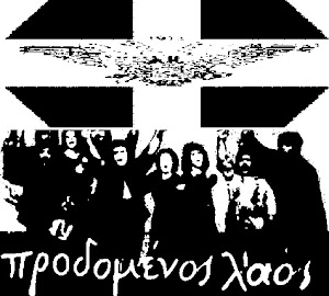 Greek Governments is losting the trust of the Community of Northern Epirus