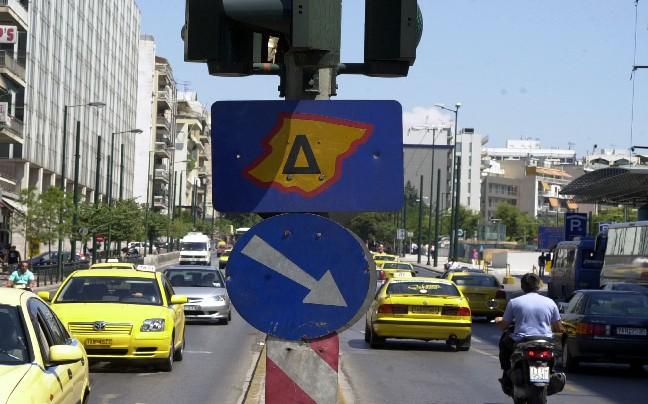 Επιστρέφει ο δακτύλιος τη Δευτέρα 10 Οκτωβρίου 2016 στο κέντρο της Αθήνας