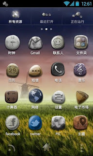 Screenshots of the Moon Stone Super Android apk Themes GO for Android mobile, tablet, and Smartphone.