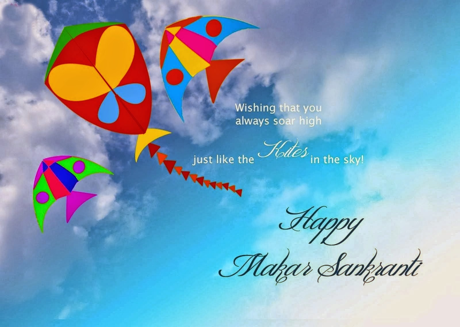 Happy makar sankranti 2015 sms messages text wishes in English Hindi with images picture greetings card and HD wallpaper