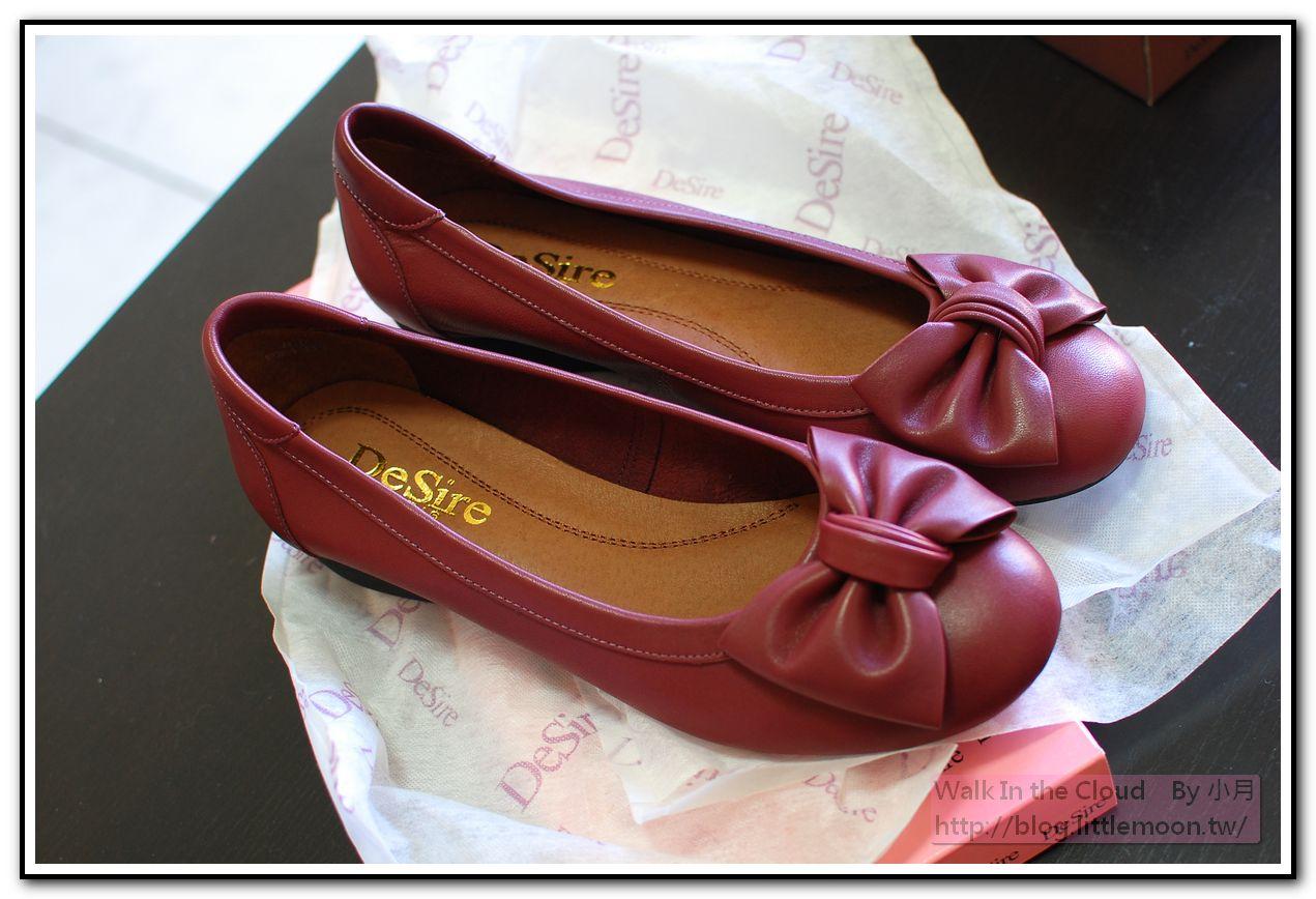 DeSire 酒紅色的羊皮娃娃鞋