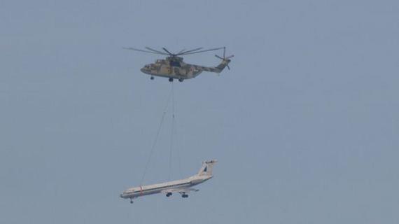 kemaluan cewek tebak gambar apa yang dibawa helikopter