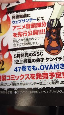 Kenichi anime ova 2 anuncio mayo