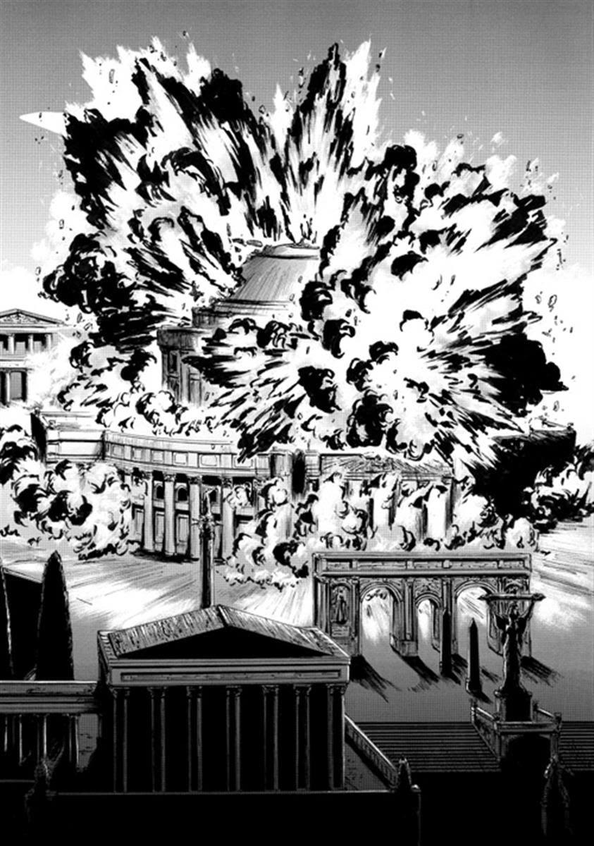 Gate - Jietai Kare no Chi nite, Kaku Tatakeri 35 - Page 1