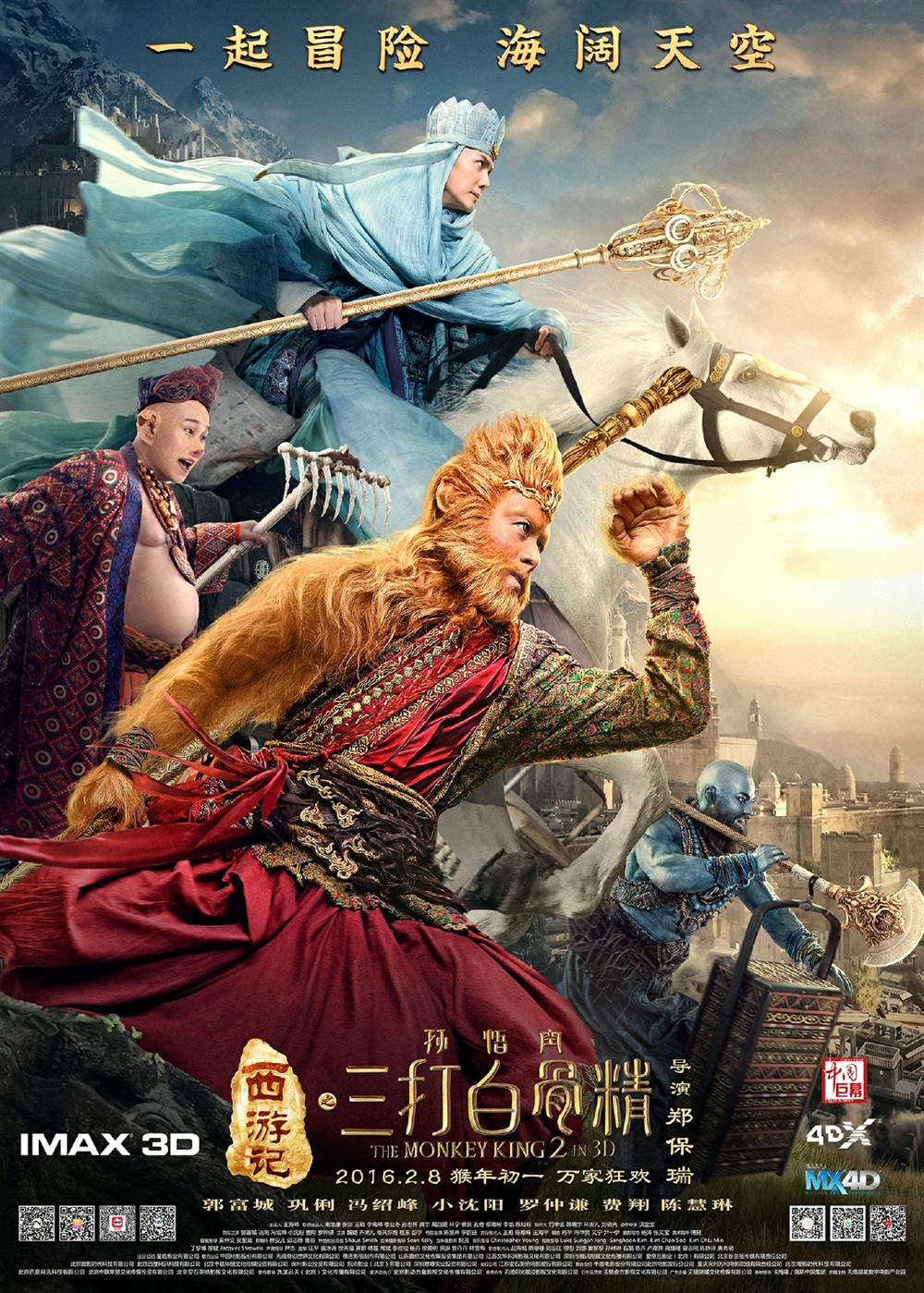 The Monkey King 2: The Legend Begins (V.O.S) (2016)