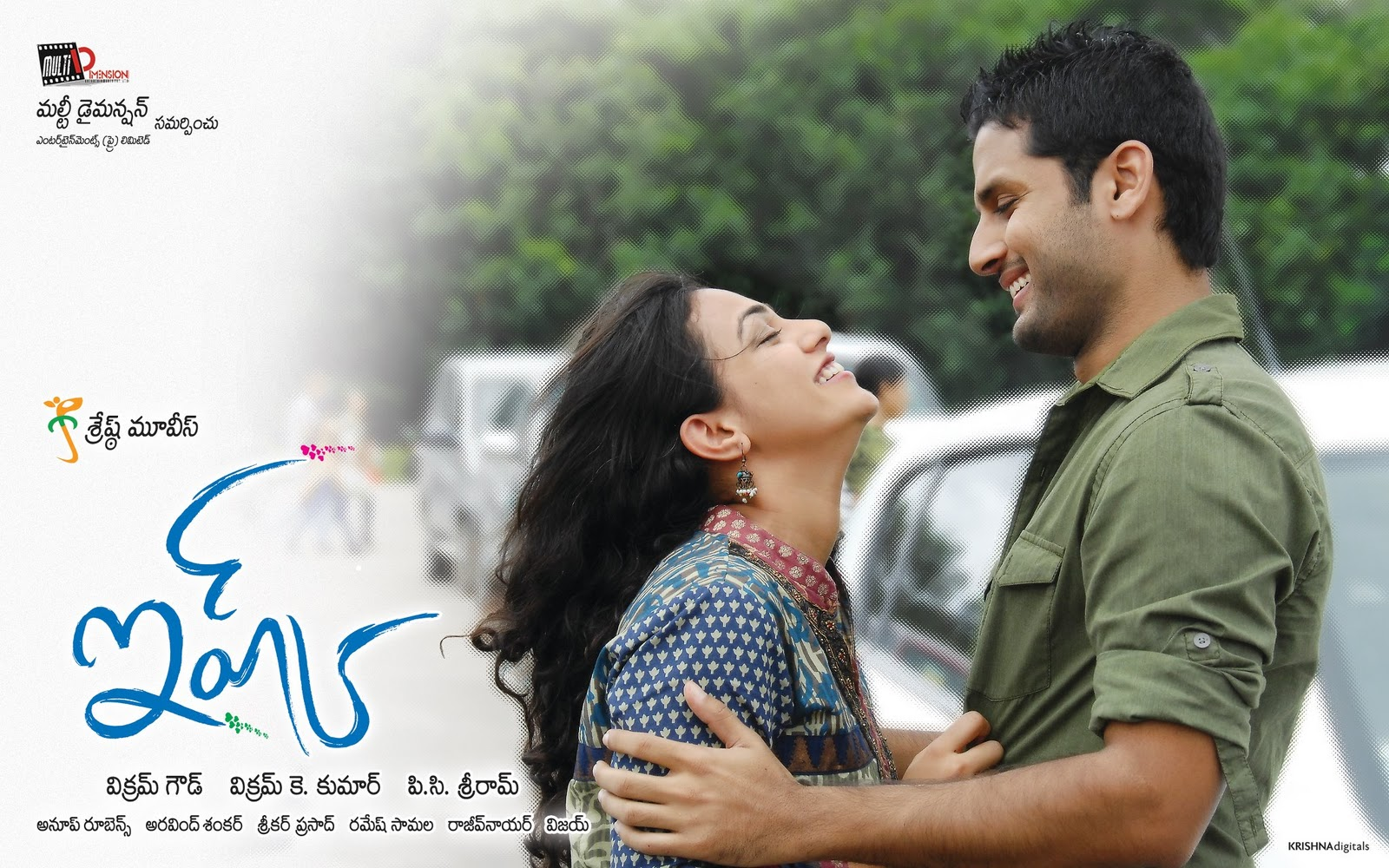 Ishq Movie Wallpapers Posters