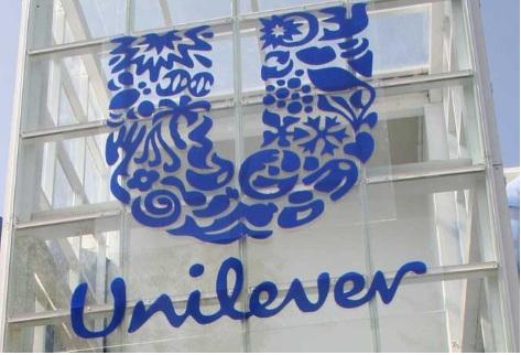 loker terbaru unilever indonesia