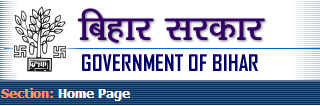 official website of bihar district govt.