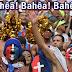 Venda de ingressos para o jogo Bahia x Criciúma