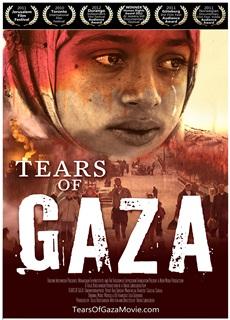 ντοκιμαντέρ για την Παλαιστίνη