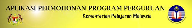 Semakan Temuduga Maktab Perguruan KPLSPM 2013/2014 PISMP
