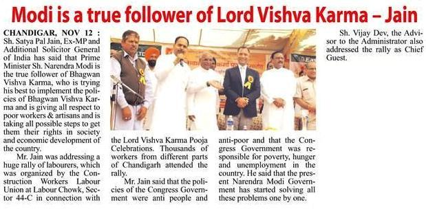 Modi is a true follower of Lord Vishva Karma - Jain