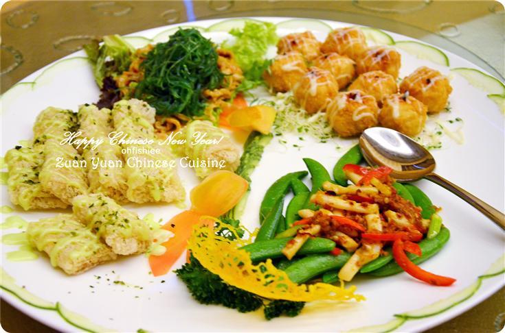 ohfishiee cny yee sang promotion  zuan yuan chinese