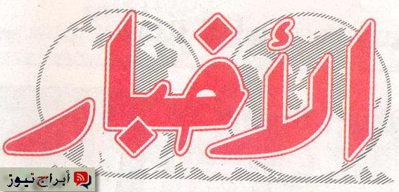 وظائف خالية اليوم 23 يناير 2015
