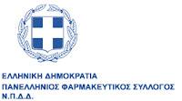 ΠΦΣ: Έκτακτη Γενική Συνέλευση στις 15-6-2013