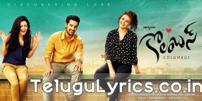 Columbus [2015] Telugu Posters